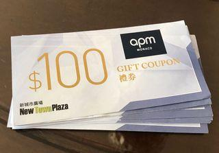 可交換 7折 有19張 新城市 NTP 禮券 Coupon Coupons APM Monaco 價錢為一張