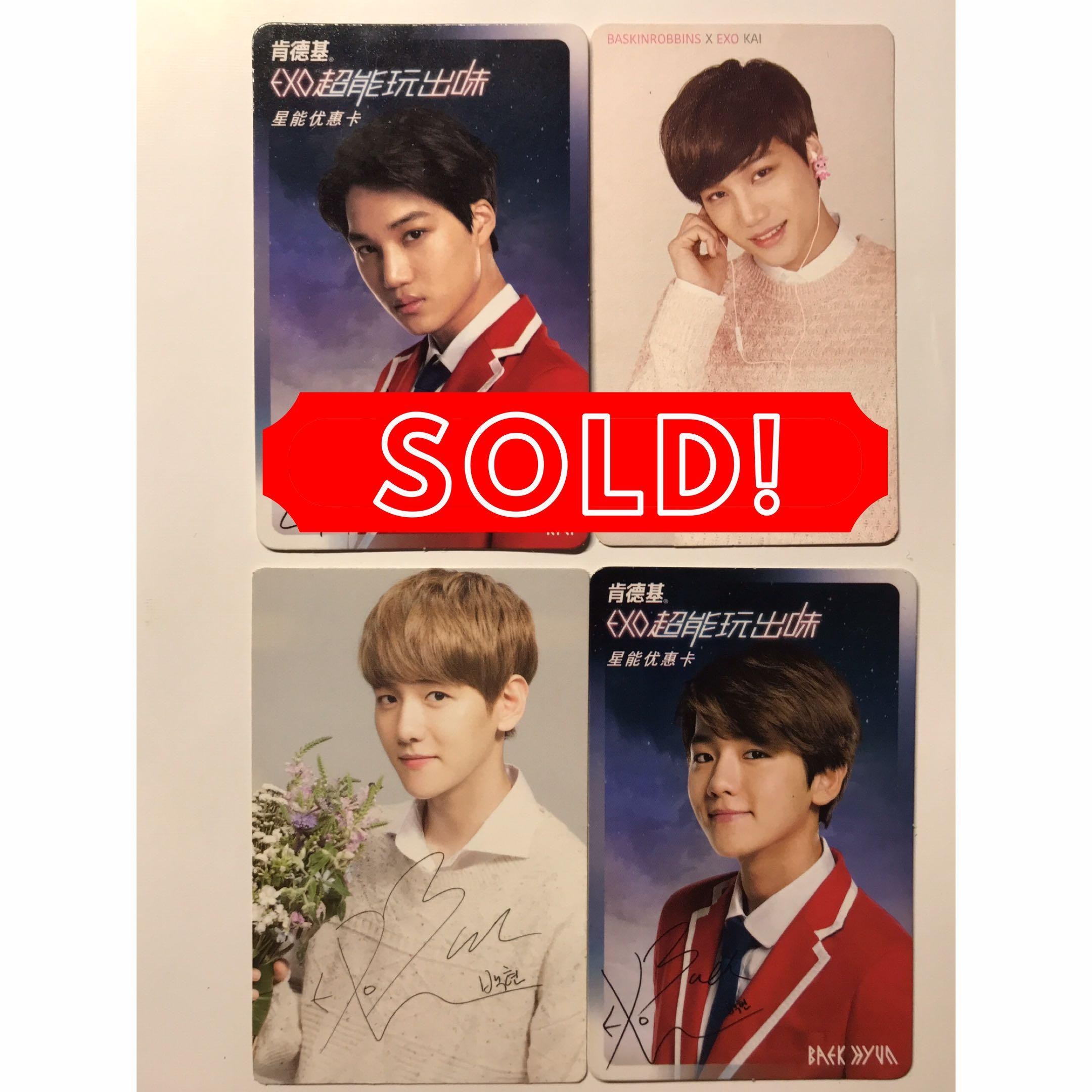EXO OFFICIAL PHOTOCARDS ▶️ slide for clearer photo❗️