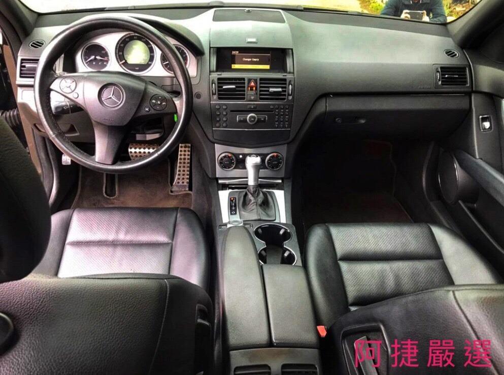 2007年 Mercedes-Benz C300 沒薪轉沒勞保 信用瑕疵 皆可辦理 只需要雙證件強力過件