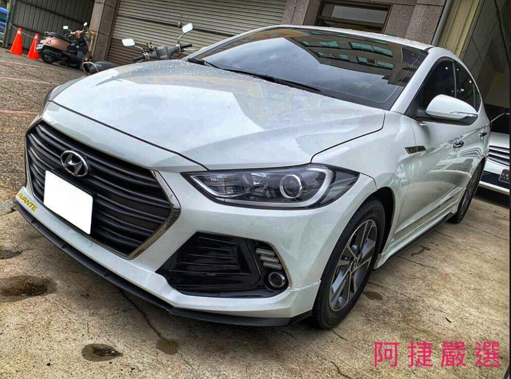 2017年 Hyundai Elantra 沒薪轉沒勞保 信用瑕疵 皆可辦理 只需要需證件強力過件