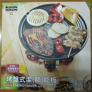 全新 瑞士 瑞康屋 KUHN RIKON 烤盤式潔(節)能板 烤盤 解凍板 26cm