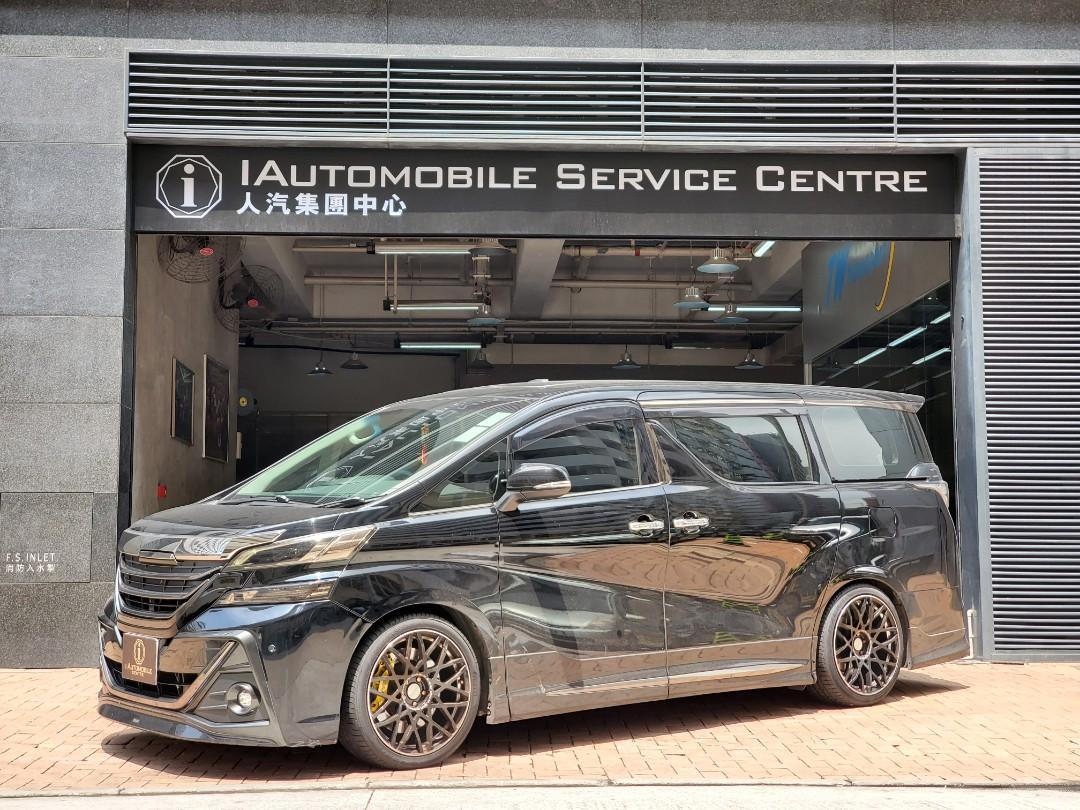 Toyota Vellfire 2.5 7-Seater Auto