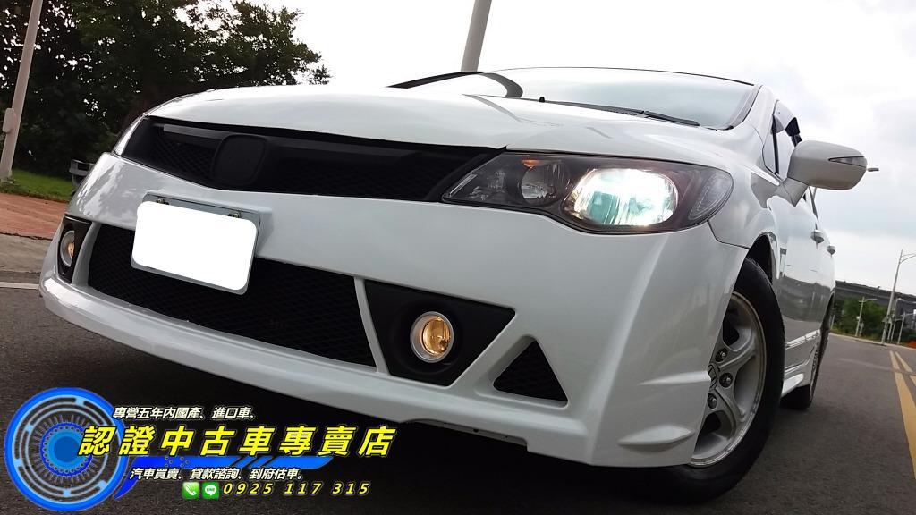 2011年 K12 頂級 CIVIC 喜美 八代