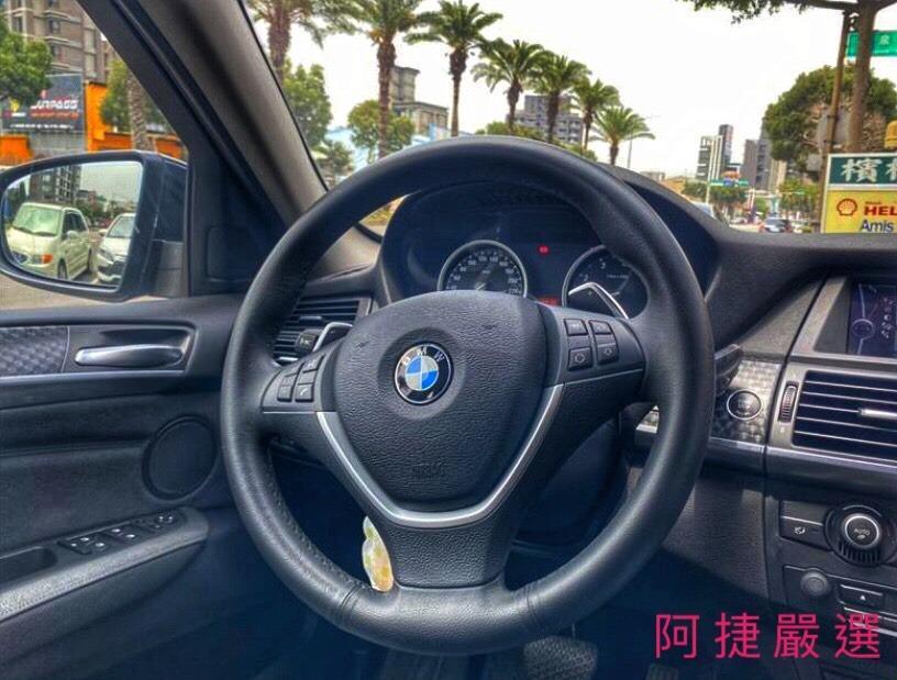 2013年 BMW X6 35i 跑5.2萬 沒薪轉沒勞保 信用瑕疵 皆可辦理 只需要雙證件強力過件