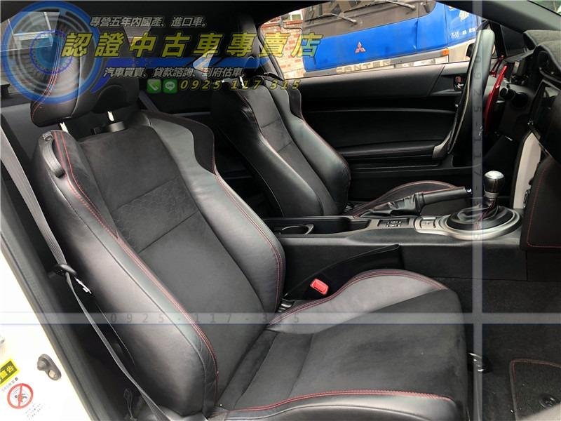 2013年 GT 86 全車繃品    FT  TRD  AERO