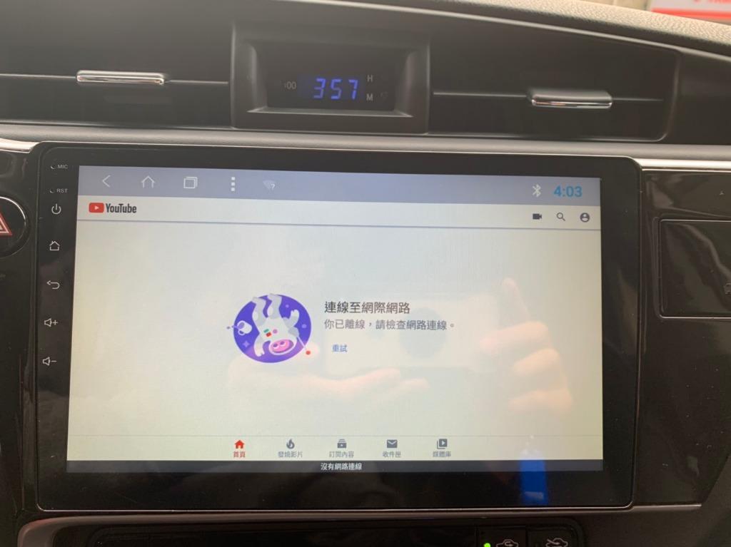 豐田 2017 白色 ALTIS 經典 跑5萬