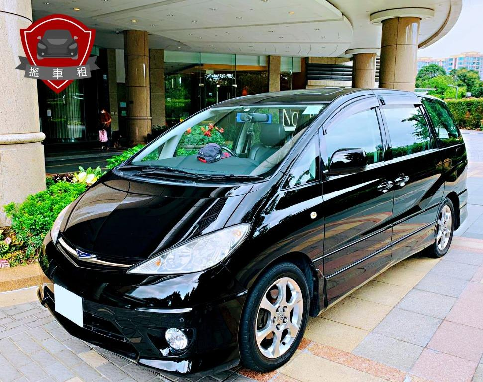 >>搵車租>> Toyota Estima 7人車 月租 週租 曰租 Auto