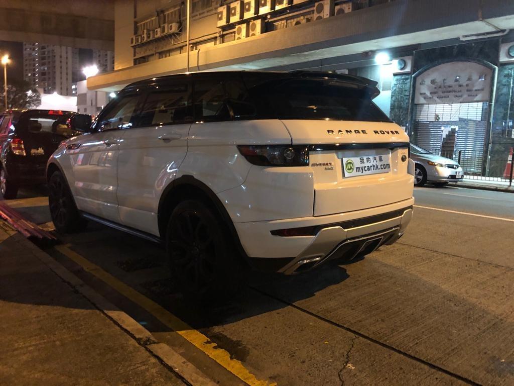 Land Rover Range Rover Evoque Dynamic Black Pack (A)