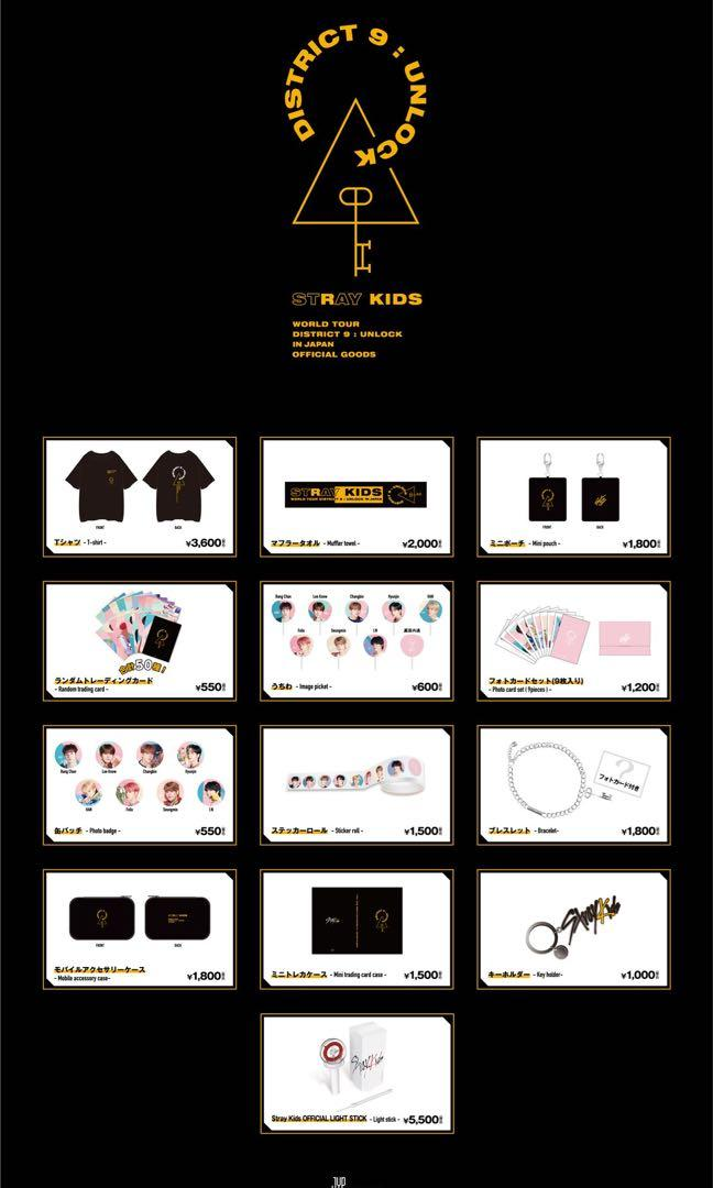 STRAY KIDS WORLD TOUR DISTRICT 9 : UNLOCK IN JAPAN OFFICIAL GOODS