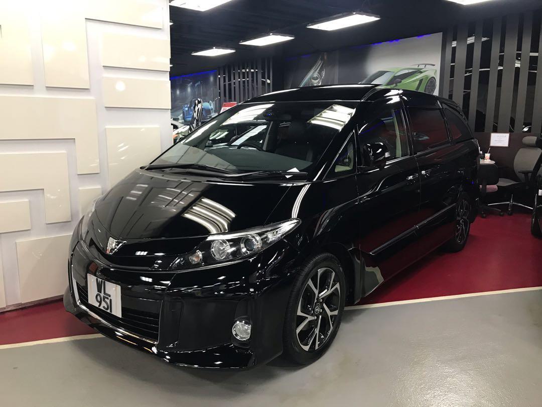 Toyota Estima 2.4 7-seater Auto