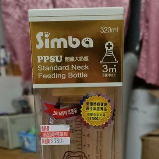 小獅王 葫蘆大奶瓶#2020年中慶
