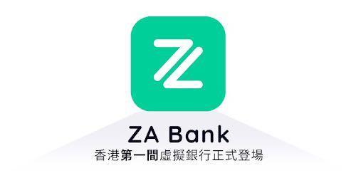 App Promoter - $200/each registration