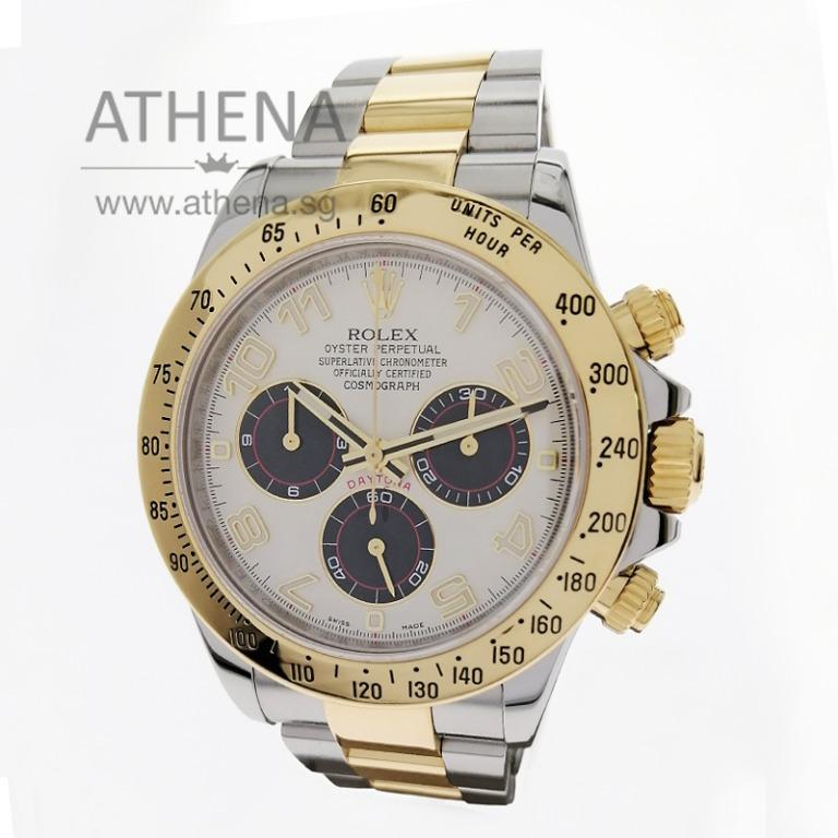 """ROLEX YELLOW ROLESOR COSMOGRAPH DAYTONA """"AN"""" SERIES """"WHITE PANDA DIAL"""" WITH CERT & RSC CRYSTAL REPLACEMENT SERVICE RECEIPT 116523 (STILL UNDER AGENT WARRANTY) JGWRL_1218"""
