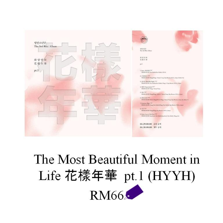 [BTS] The Most Beautiful Moment in Life 花樣年華 pt.1 (HYYH)