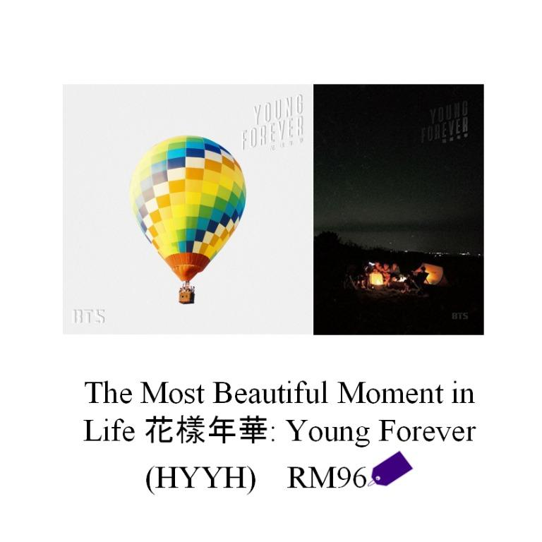[BTS] The Most Beautiful Moment in Life 花樣年華: Young Forever (HYYH)