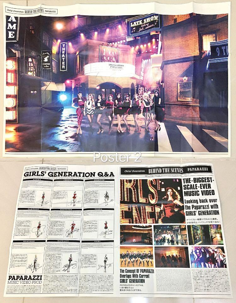 SNSD/Girls' Generation 'Paparazzi' Album + Posters