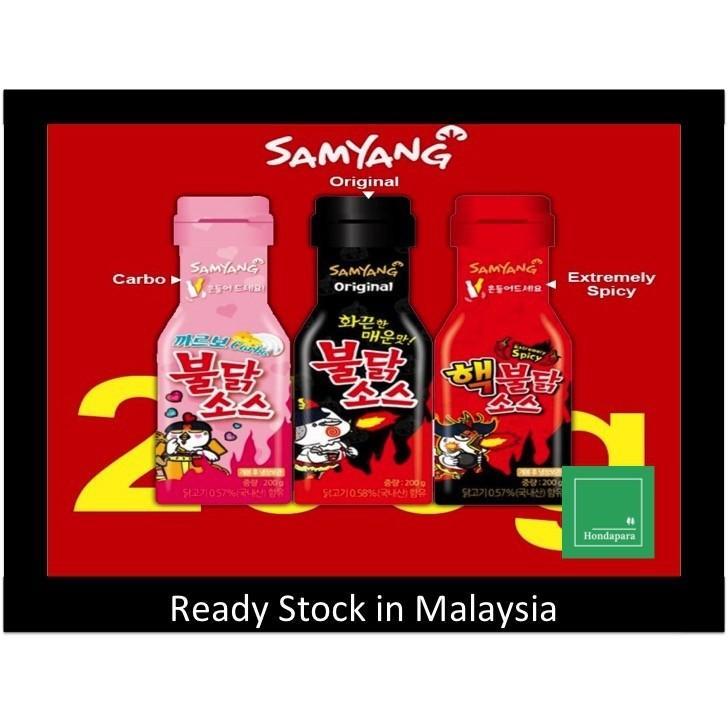 Samyang (Halal) Hot Chicken Flavour Sauce Original/Extreme Buldak