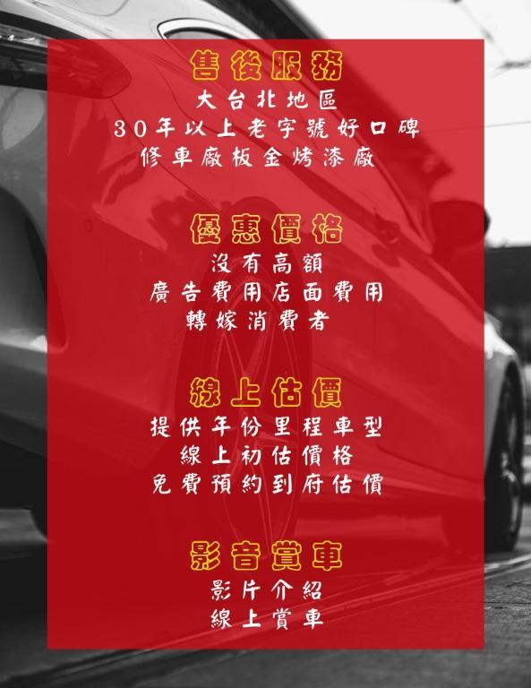 UcU汽車聯盟1999 豐田Toyota Tercel 1.5 里程只跑6萬 一手車 辦到好只要6萬