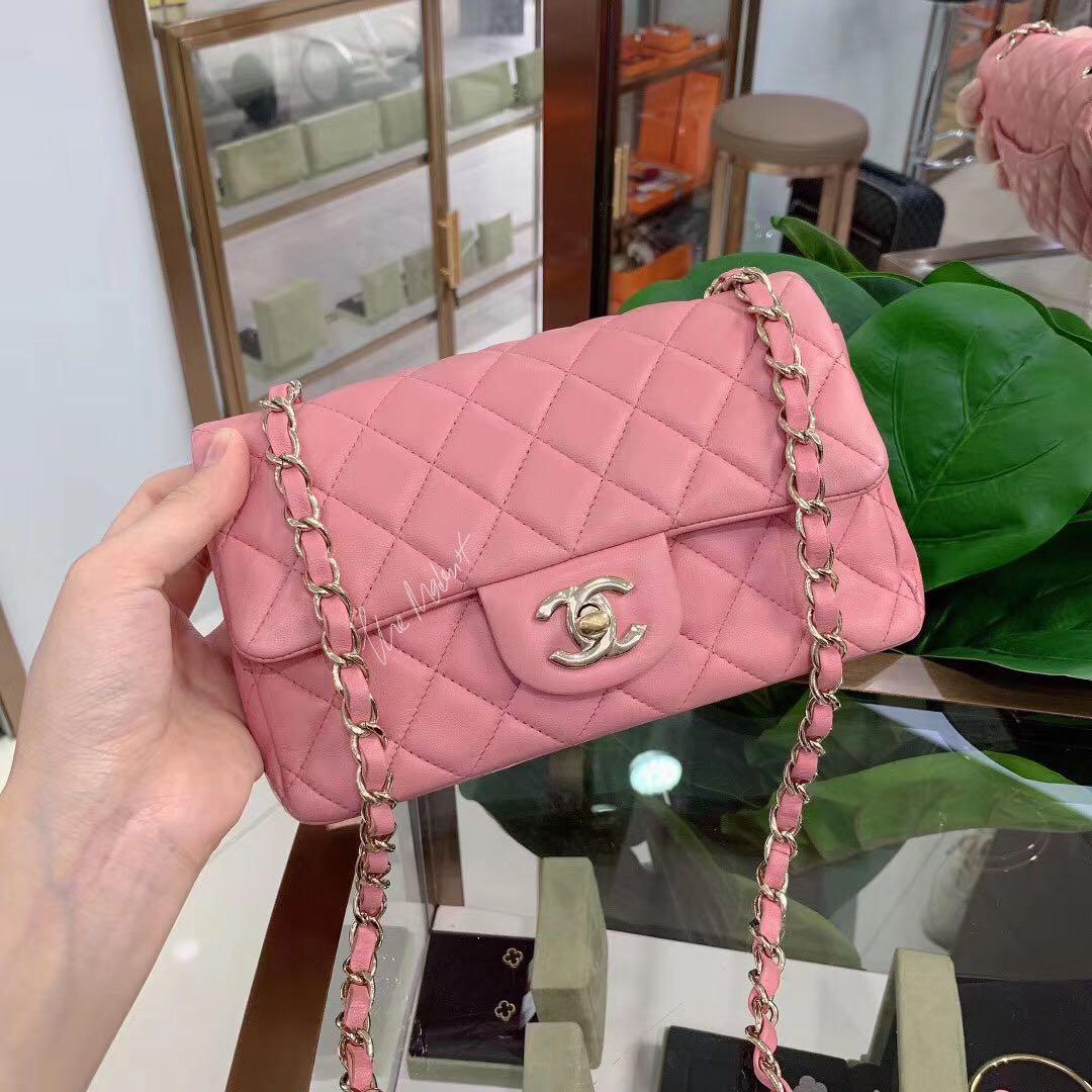 Authentic Chanel Medium Sakura Pink Lambskin Mini Rectangular Light Gold Hardware
