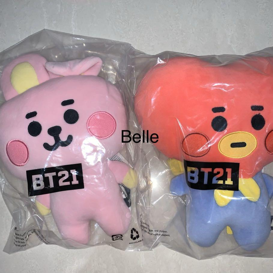 BTS BT21 BABY TATA BABY COOKY STANDING DOLL CUSHION