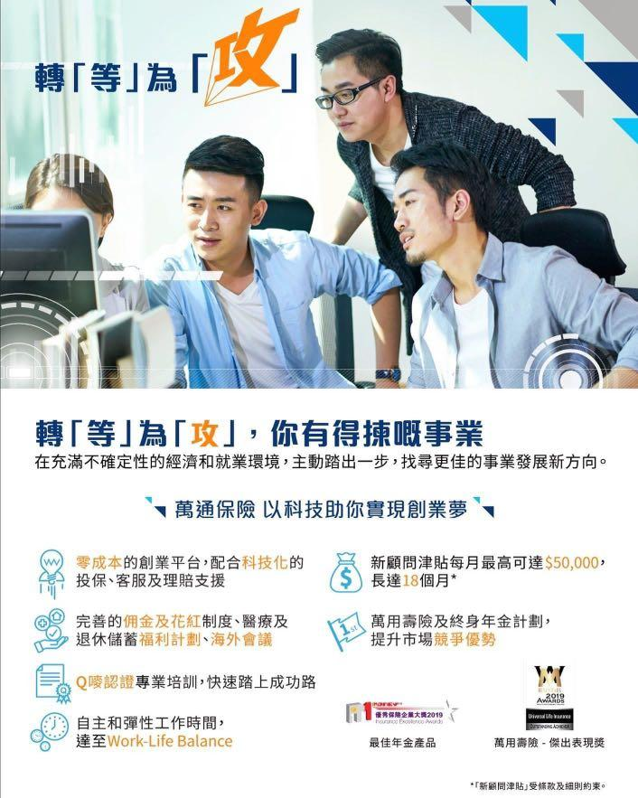 Management Trainee (Airline Packages)