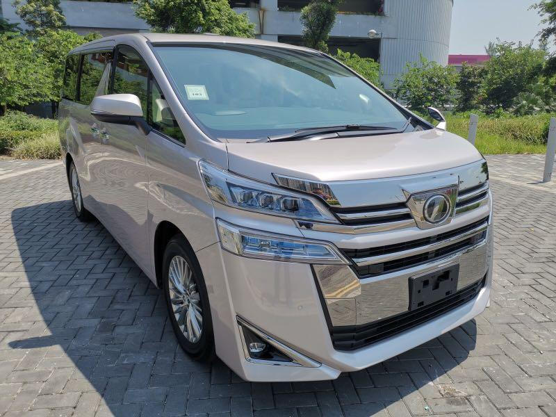 Toyota Vellfire 2.5 X 8-Seater (A)