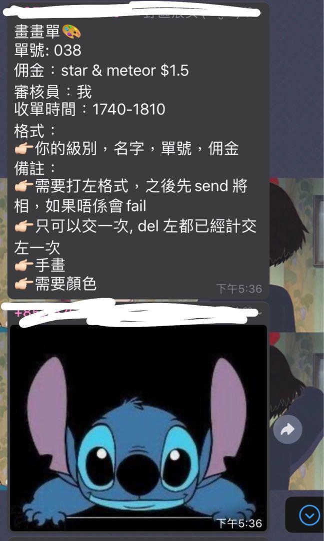 Whatsapp打字兼職♥️