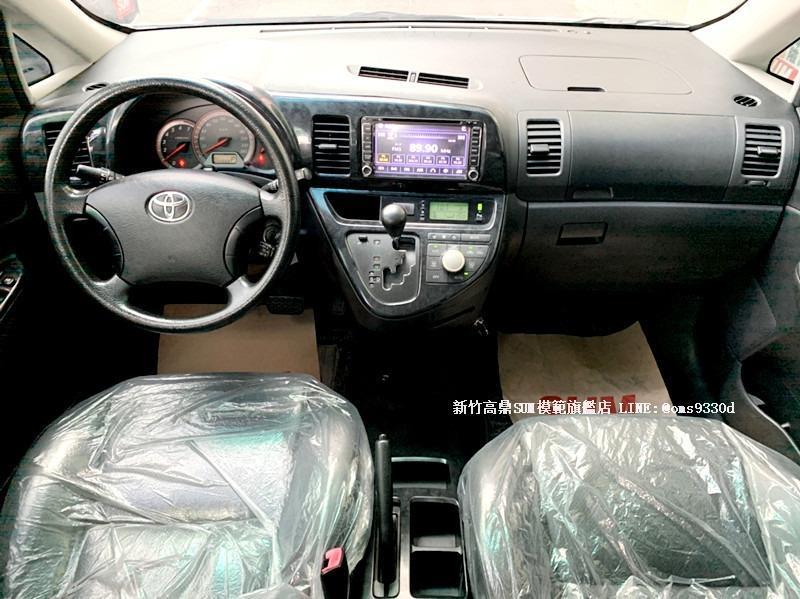 【新竹高鼎汽車】2007年 WISH 白 2.0L Z版 保證實價實車實圖 快來電☎☎