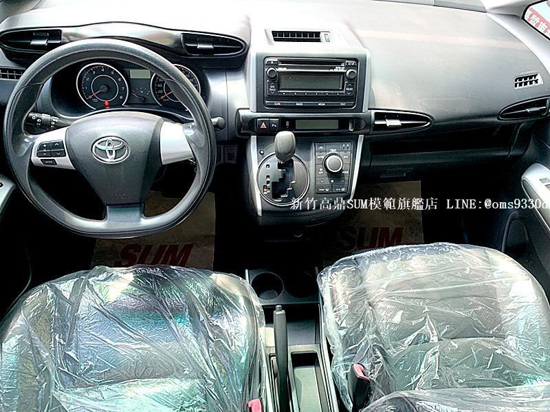 【新竹高鼎汽車】2014年 WISH 灰 2.0L 保證實價實車實圖 快來電☎☎