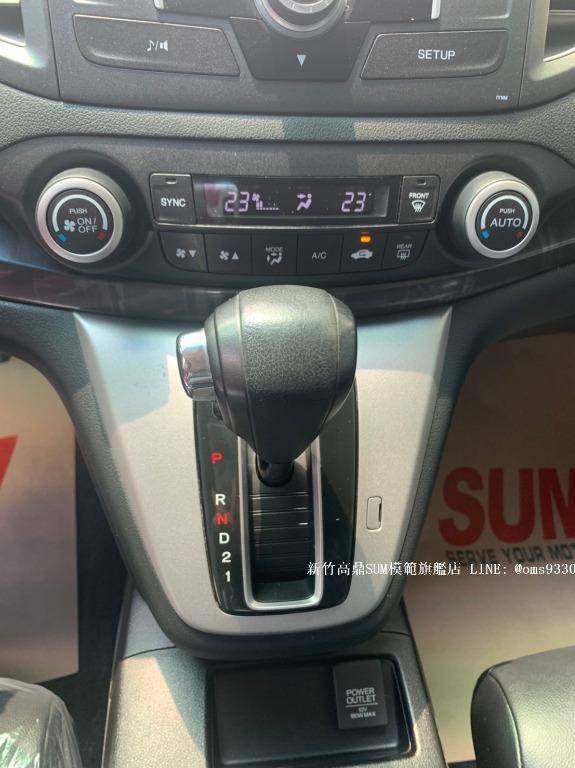 【新竹高鼎汽車】2015年 CRV 灰 2.0L 保證實價實車實圖 快來電☎☎