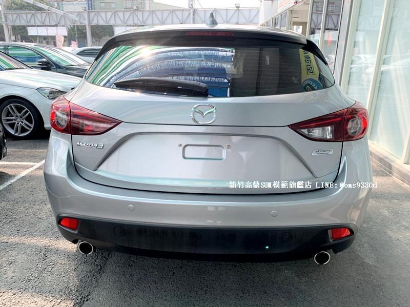 【新竹高鼎汽車】2015年 MAZDA3 銀 1.5L 保證實價實車實圖 快來電☎☎