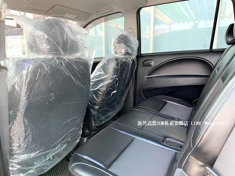 【新竹高鼎汽車】2016年 Zinger 銀 2.4L 保證實價實車實圖 快來電☎☎