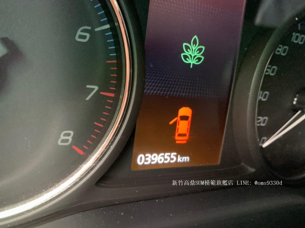【新竹高鼎汽車】2017年 Outlander 白 2.4L 保證實價實車實圖 快來電☎☎