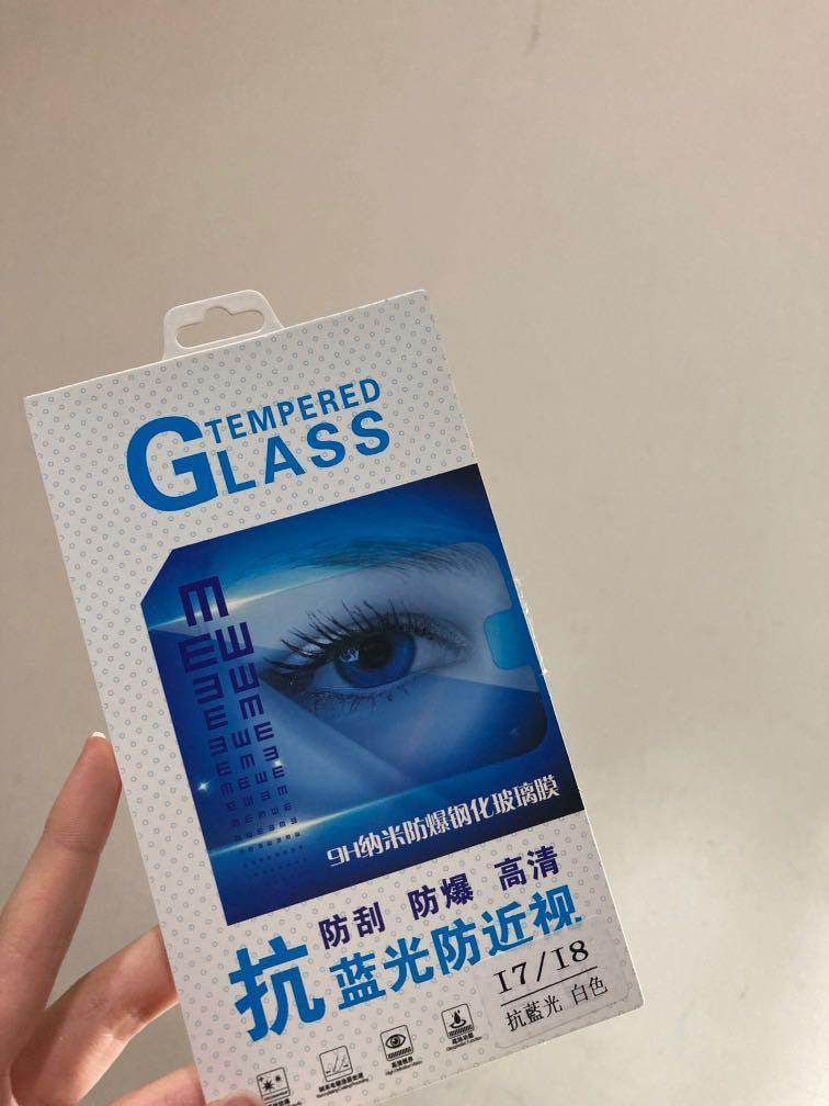 iPhone 7 8 抗藍光白色保護貼 手機貼膜