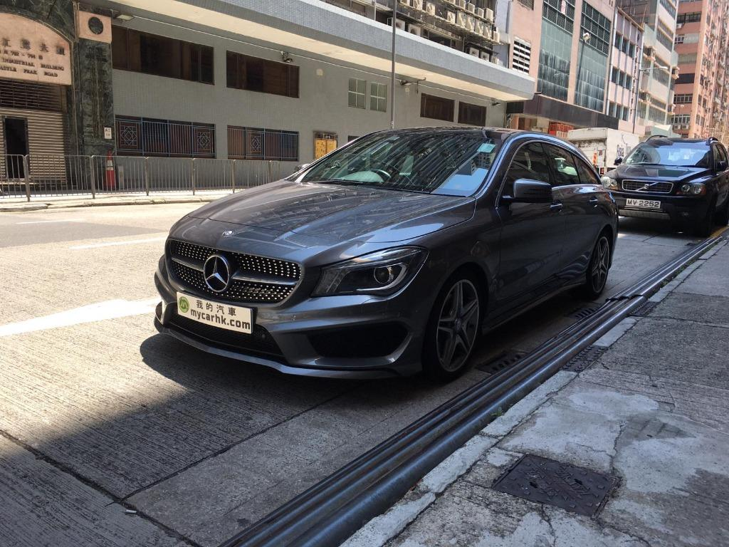 Mercedes-Benz CLA250 Shooting Brake (A)