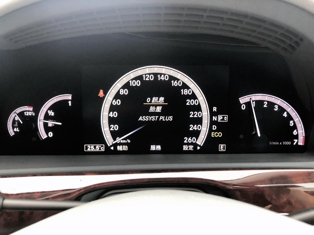 Mercedes-Benz    S300L S350L FACELIFT   2013 Auto