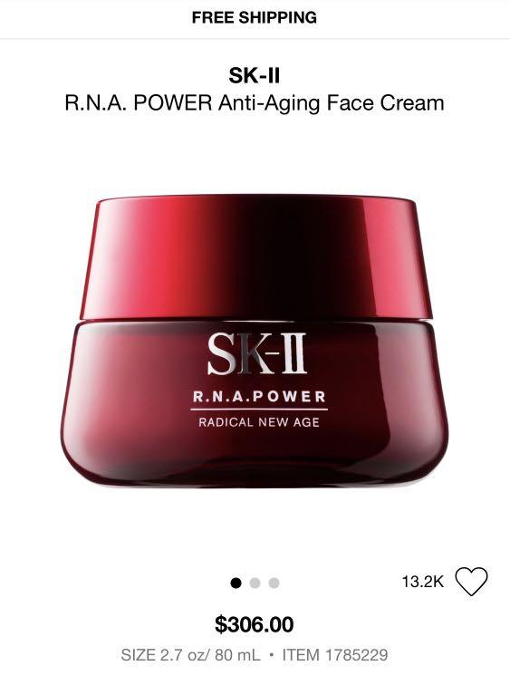 SKII/SK-II RNA POWER Face Cream