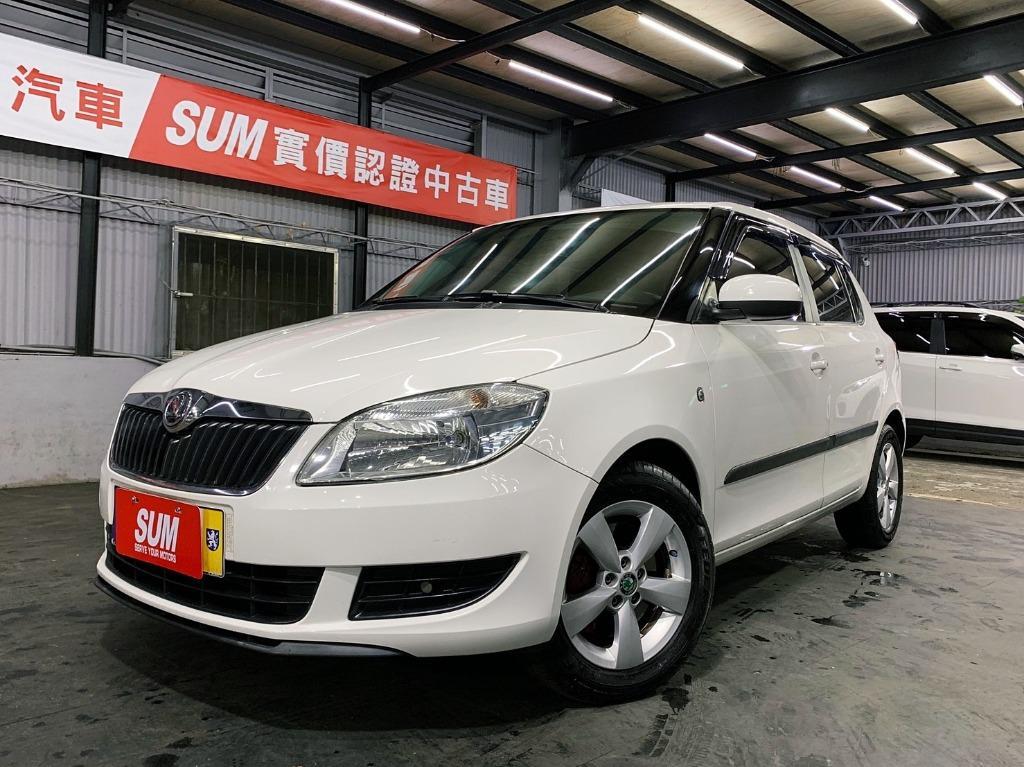 正2013年 Skoda Fabia 1.2 實車實價23.8萬