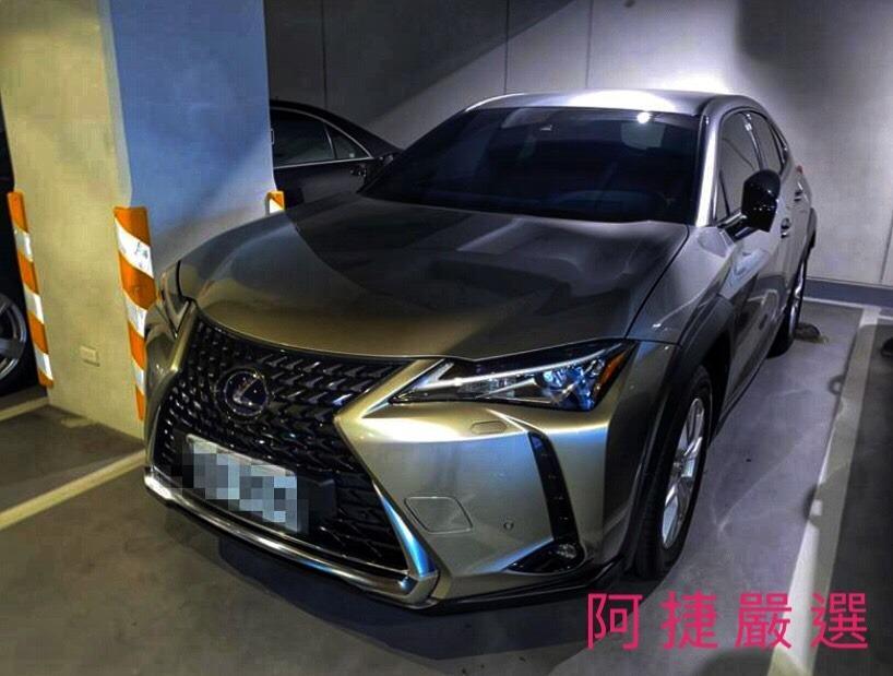2019年 Lexus UX250H  只跑1千公里 沒薪轉沒勞保 信用瑕疵 皆可辦理 100%強力過件