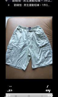 短褲 夏天到了!