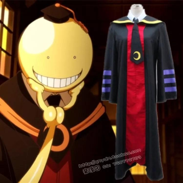 Assasination classrooms koro-sensei cosplay 暗杀教室 杀老师