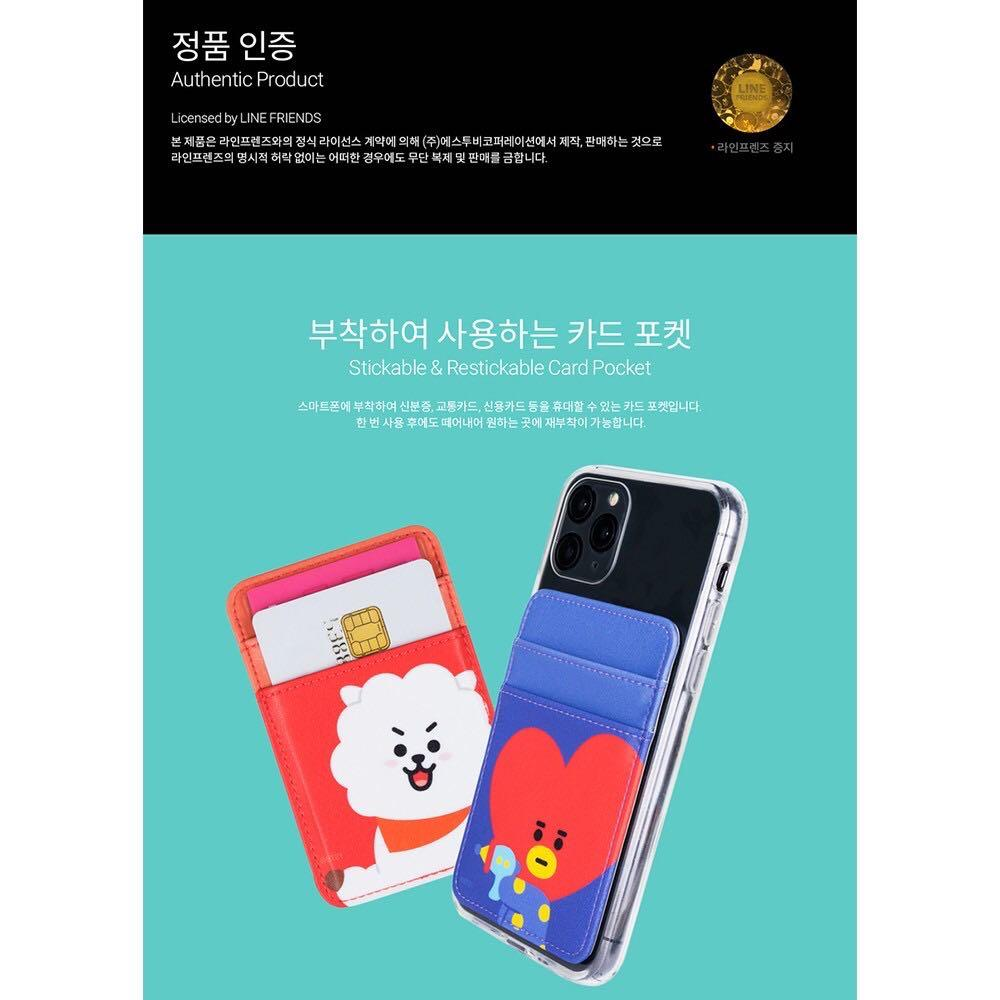 BT21 Official Merchandise - BT21 Card Pocket for Mobile