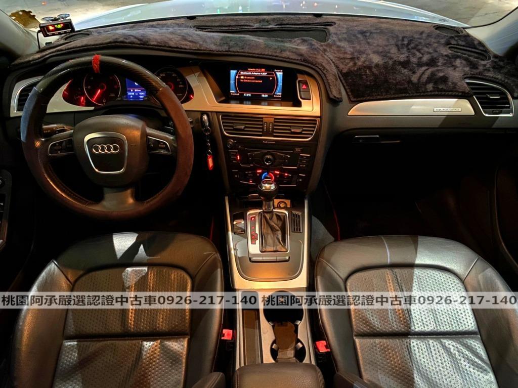 【FB搜尋桃園阿承】奧迪 超人氣A4柴油 2009年 2.0CC 白色 二手車 中古車