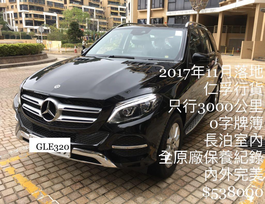 Mercedes-Benz GLE 320 GLE Auto