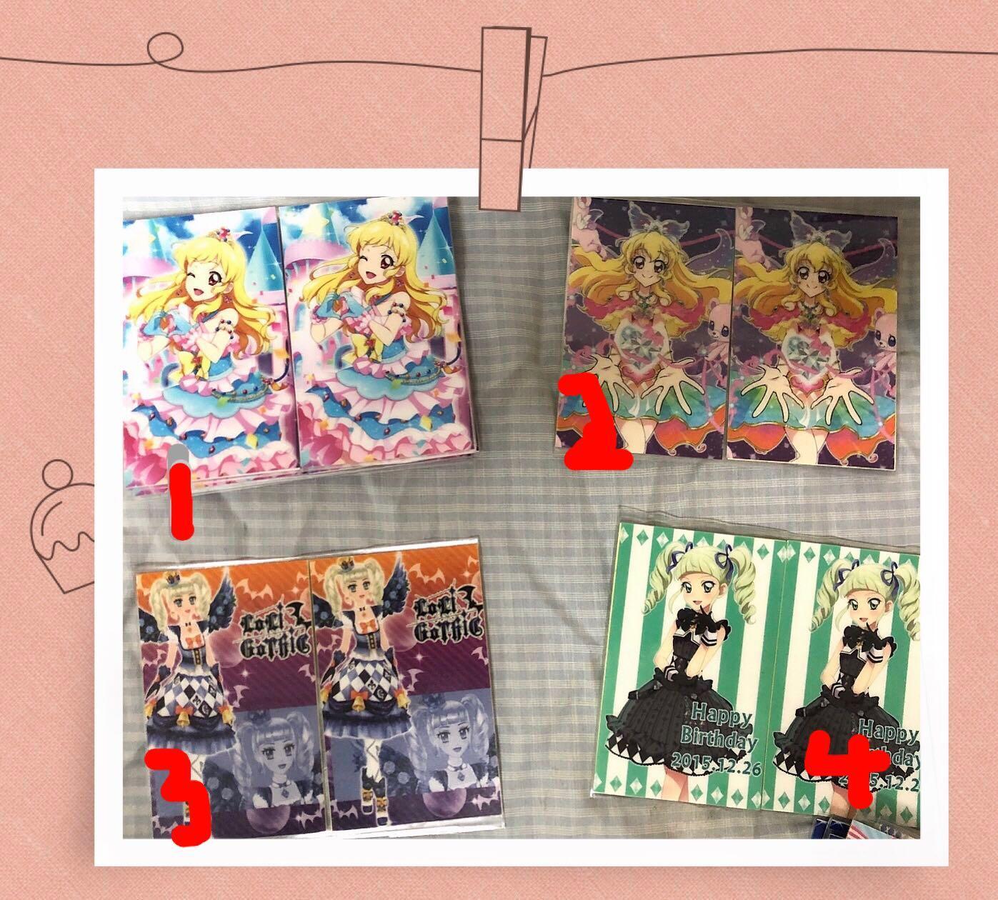 aikatsu偶像學園🥨4張同款ㄧ組卡貼、貼紙  #海龜