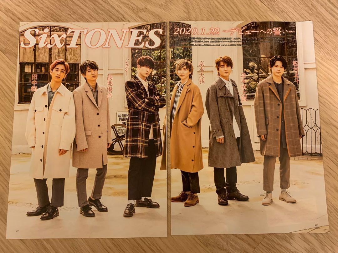 ザテレビジョン 2019年11/15号 SixTONES