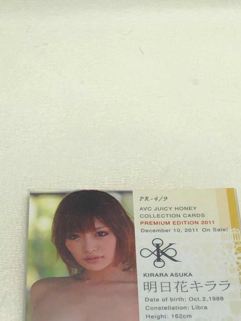 全新 絕版 日本 明日花キララ 明日花綺羅 Kirara Asuka Juicy Honey Collection Card Premium Edition 2011 Promotion 卡 特別咭 PR-4/9