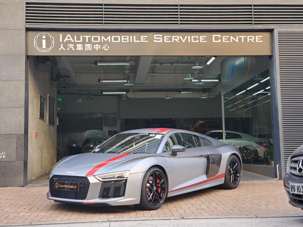 Audi R8 5.2 RWS