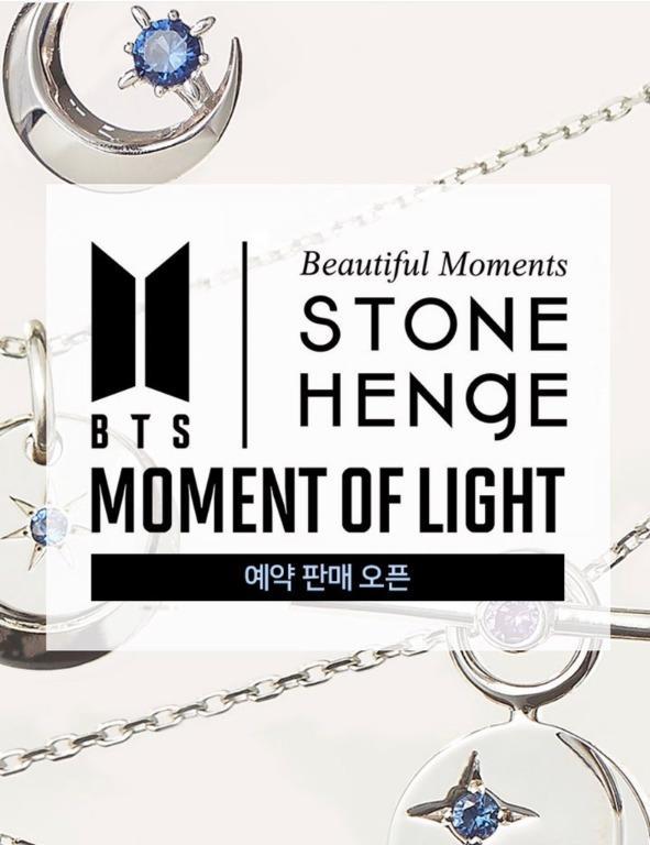 bts x stonehenge stone MOMENT OF LIGHT Necklace BIRTH Ver