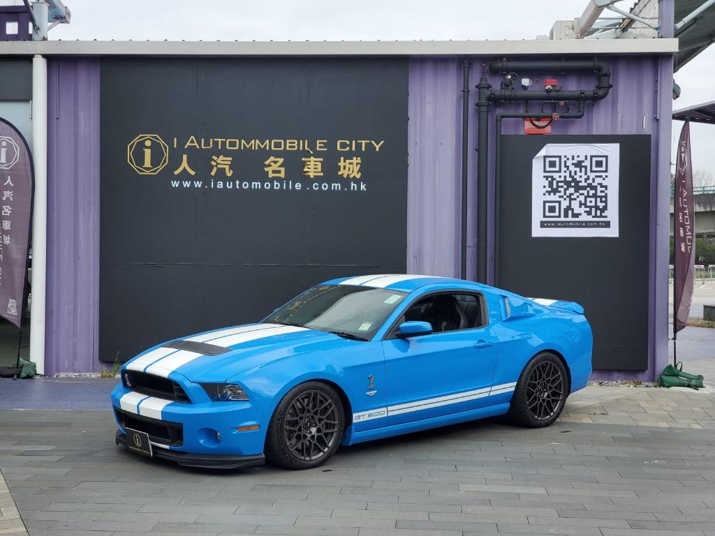 Ford Mustang GT500 Manual